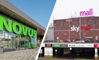 Монтаж профилей Conecto Alu в супермаркете «Novus»
